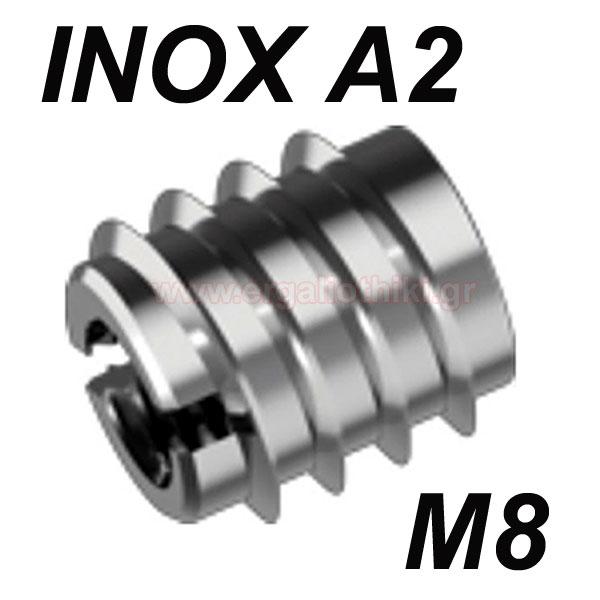 WS9280 Βύσμα ξύλου βιδωτό ανοξείδωτο M8