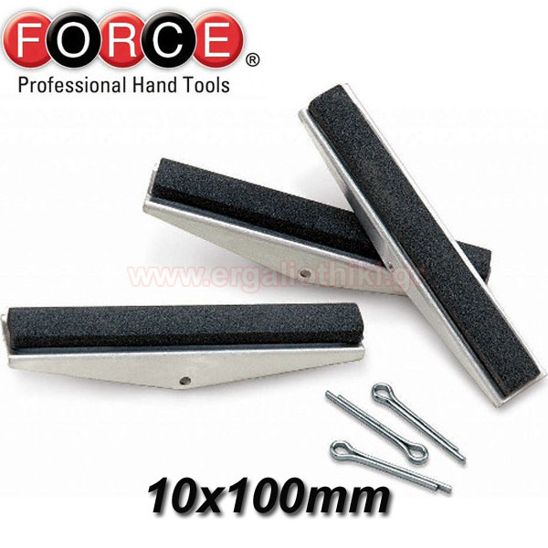 FORCE TOOLS 9G0901S Ανταλλακτικές πέτρες 10 x 100mm