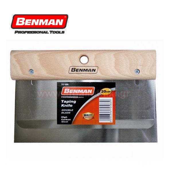 BENMAN 70587 Διπλή σπάτουλα δαπέδων