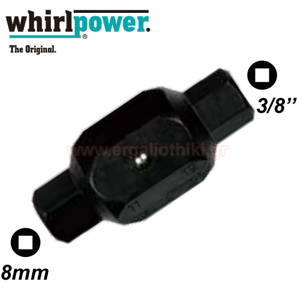 WHIRLPOWER U022-11-0838 Ταπόκλειδο