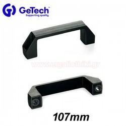 GETECH B1MPP10711 Χειρολαβή νάυλον τύπου Π 107mm