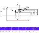 GETECH B1VL140 Βολάν σκέτα με 4 ακτίνες 140mm