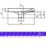 GETECH B1VL160 Βολάν σκέτα με 4 ακτίνες 160mm