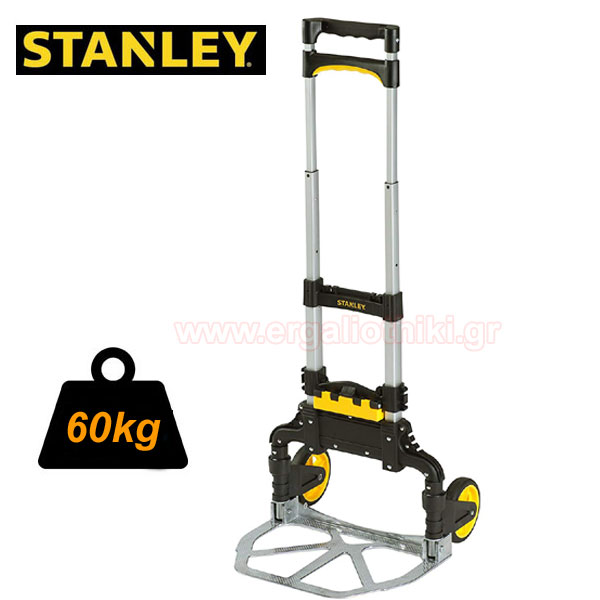 STANLEY SXWTD-FT501 Καρότσι μεταφοράς αλουμινίου πτυσσόμενο 60kg