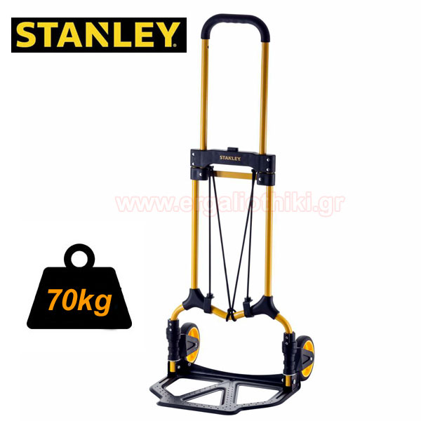 STANLEY SXWTD-FT580 Καρότσι μεταφοράς μεταλλικό πτυσσόμενο 70kg