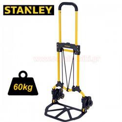 STANLEY SXWTD-FT584 Καρότσι μεταφοράς αλουμινίου πτυσσόμενο 60kg