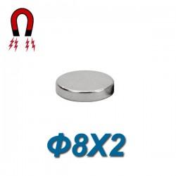 Μαγνήτης νεοδιμίου 35N στρόγγυλοι Ø8X2