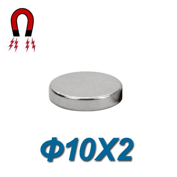 Μαγνήτης νεοδιμίου 35N στρόγγυλοι Ø10X2