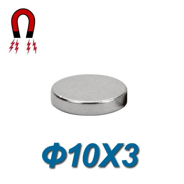 Μαγνήτης νεοδιμίου 35N στρόγγυλοι Ø10X3