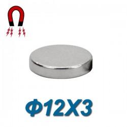 Μαγνήτης νεοδιμίου 35N στρόγγυλοι Ø12X3