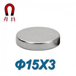 Μαγνήτης νεοδιμίου 35N στρόγγυλοι Ø15X3