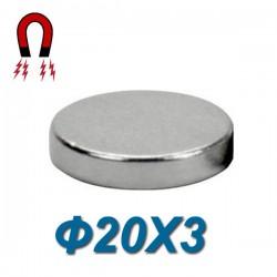 Μαγνήτης νεοδιμίου 35N στρόγγυλοι Ø20X3