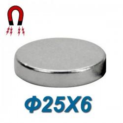 Μαγνήτης νεοδιμίου 35N στρόγγυλοι Ø25X6