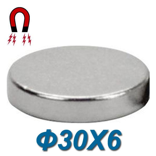 Μαγνήτης νεοδιμίου 35N στρόγγυλος Ø30X6