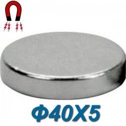 Μαγνήτης νεοδιμίου 35N στρόγγυλος Ø40X5