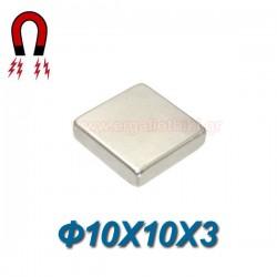 Μαγνήτης νεοδιμίου 35N τετράγωνος 10X10X3