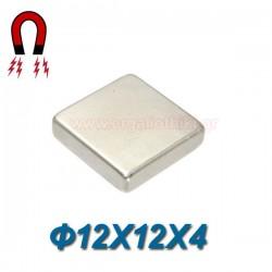 Μαγνήτης νεοδιμίου 35N τετράγωνος 12X12X4