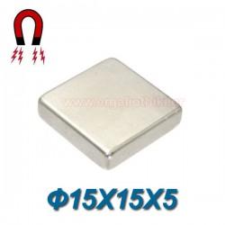 Μαγνήτης νεοδιμίου 35N τετράγωνος 15X15X5