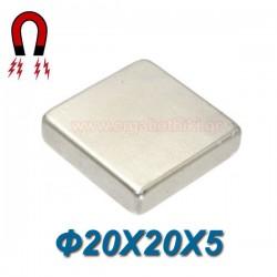 Μαγνήτης νεοδιμίου 35N τετράγωνος 20X20X5