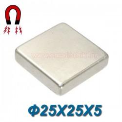 Μαγνήτης νεοδιμίου 35N τετράγωνος 25X25X5