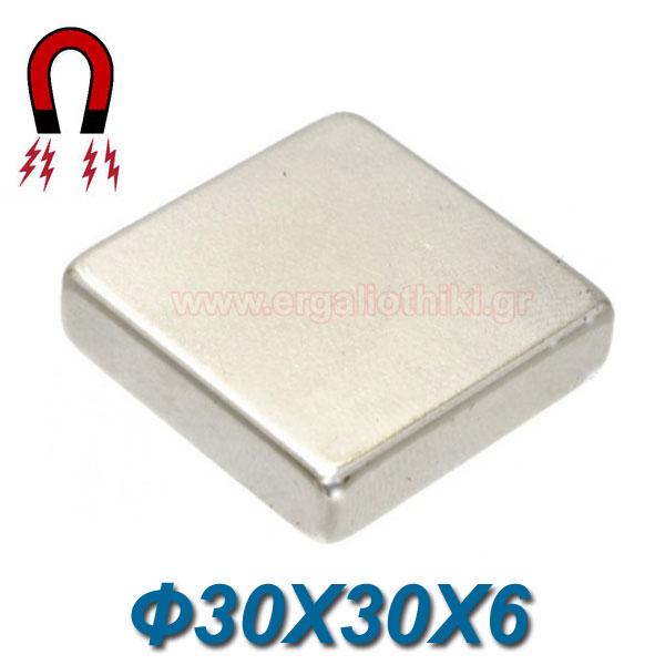 Μαγνήτης νεοδιμίου 35N τετράγωνος 30X30X6