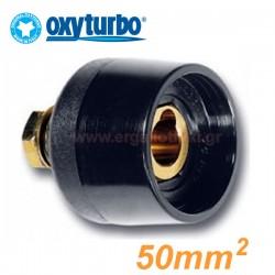 OXYTURBO 9TCC-35-50-PS Βύσμα καλωδίων ηλεκτροκόλλησης θηλυκό για σασί