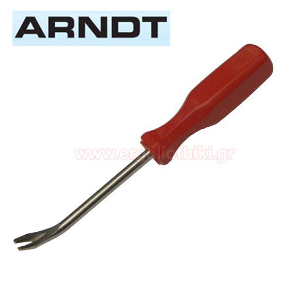 ARNDT 2366 Εξολκέας δίχαλο