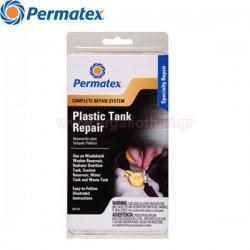 PERMATEX PLASTIC TANK REPAIR Κιτ επισκευής πλαστικών δεξαμενών #09100