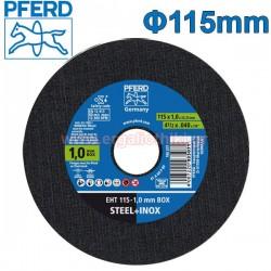 PFERD EHT 115-1.0 BOX Δίσκος κοπής