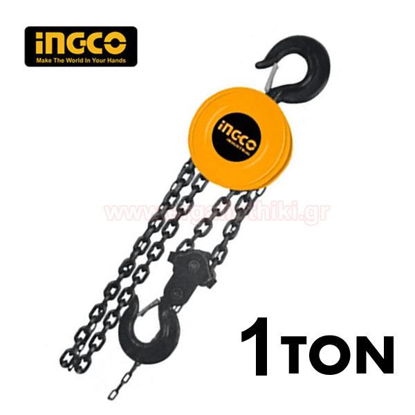 INGCO HCBK0101 Παλάγκο αλυσίδας 1 ton 3m