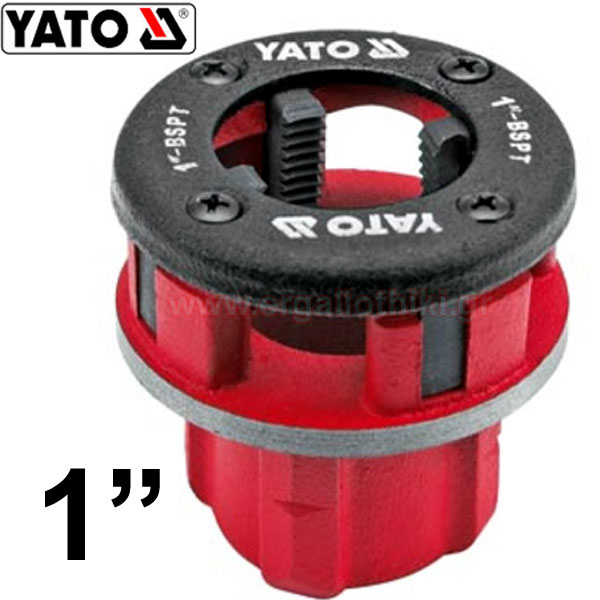 "YATO YT-2920 Κουκουνάρα υδραυλικών σωλήνων 1"""