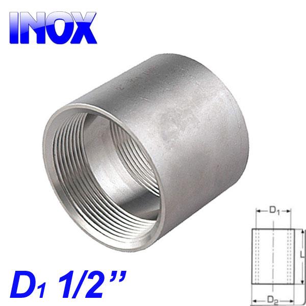 "INOX 304 Μούφα 1/2"""