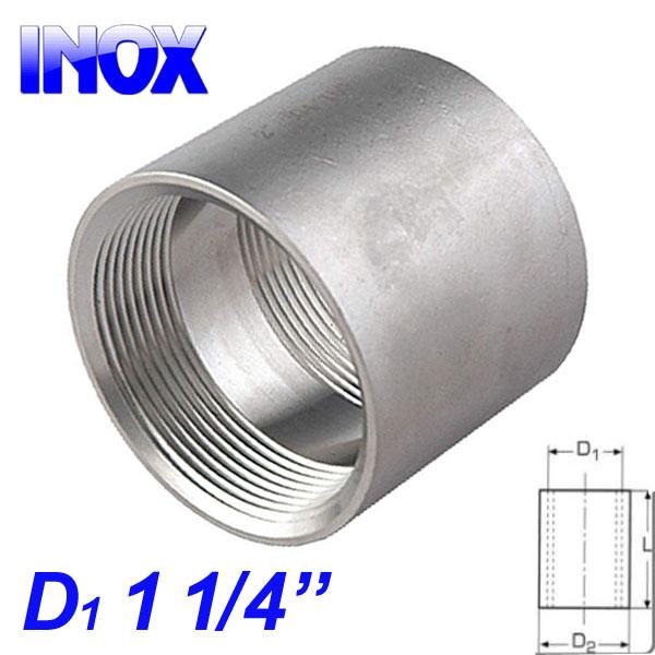 "INOX 304 Μούφα 1 1/4"""