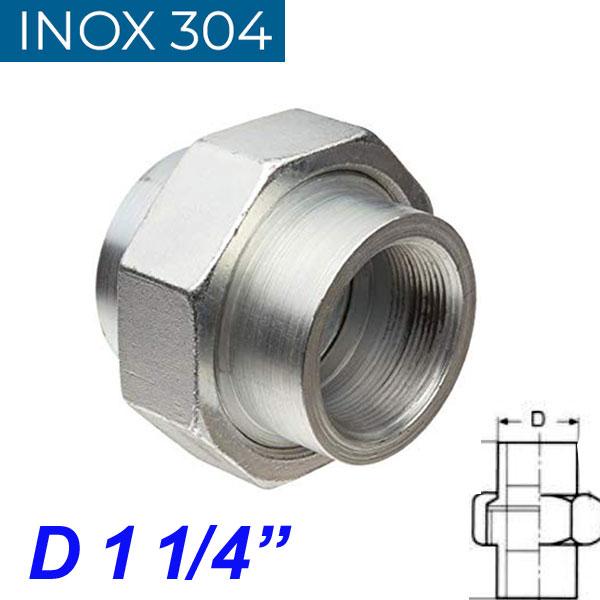 """INOX 304 Ρακόρ 1 1/4"""""""