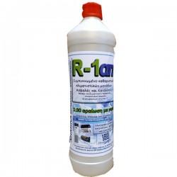 R-1απ καθαριστικό ειδικής σύνθεσης 1lt
