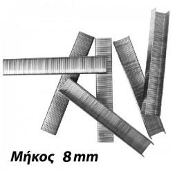 INGCO STS0208 Δίχαλα καρφωτικού χειρός 8mm (1000 τεμ)