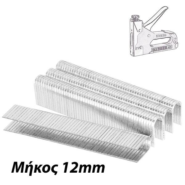 INGCO STS0412 Δίχαλα καρφωτικού χειρός καλωδίων 12mm (1000 τμχ)