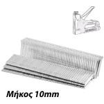 INGCO STS0310 Καρφιά καρφωτικού χειρός 10mm  (1000τμχ)