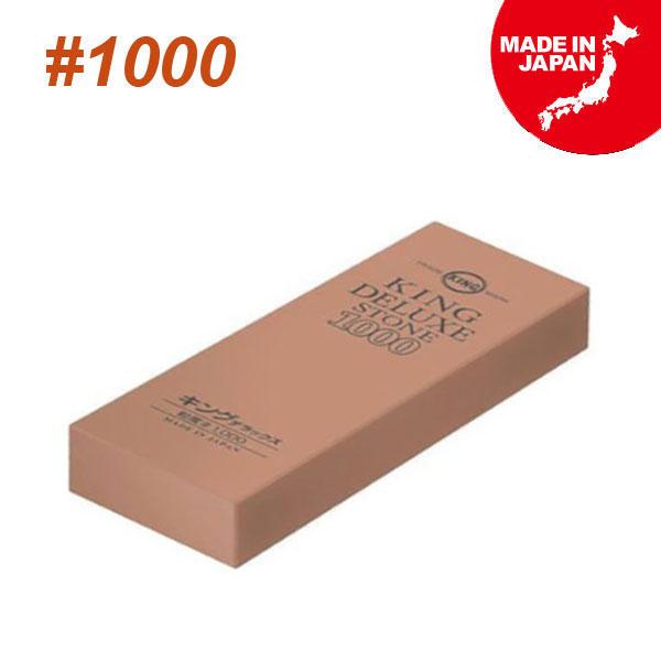 KING - TOPMAN 3853.100 Πέτρα ακονίσματος νερού Ιαπωνίας No1000