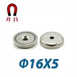 Μαγνήτης νεοδιμίου 35N με τρύπα Ø16X5mm