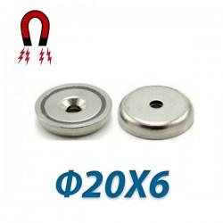 Μαγνήτης νεοδιμίου 35N με τρύπα Ø20X6mm
