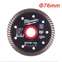 MILWAUKEE 4932464715 Διαμαντόδισκος κοπής DHTS ⌀ 76mm