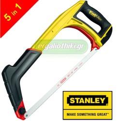 STANLEY 0-20-108 Πολυμορφικό επαγγελματικό σιδηροπρίονο FatMax™
