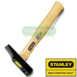 STANLEY 1-54-641 Σφυρί μαραγκού 315gr με ξύλινη λαβή
