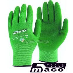MACO MC.04150 MAXI BAMBOO Γάντια latex - baboo