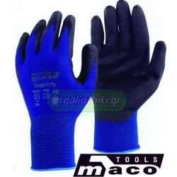 MACO MC.04050 MAXI GRIP Γάντια νιτριλίου