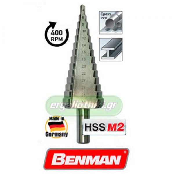 BENMAN TOOLS 74351 Φρέζα κλιμακωτή απο 4mm εως 30mm