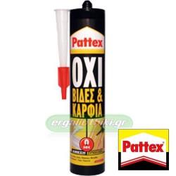 PATTEX ΟΧΙ βίδες και καρφιά Μονταζόκολλα βάσης νερού 400gr