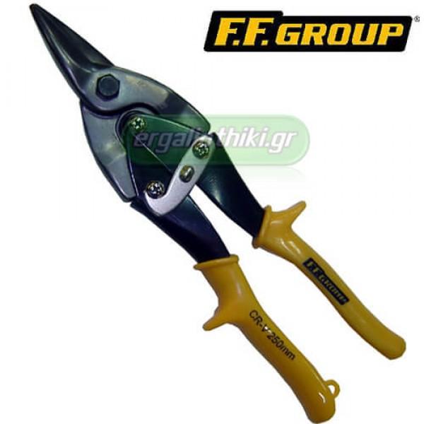 FFGROUP 23070 Ψαλίδι λαμαρίνας ίσιας σιαγώνας 250mm