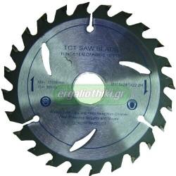 Δίσκος κοπής ξύλου Φ125 (για γωνιακό τροχό)